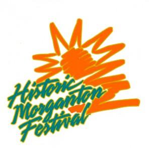 hmf sunburst logo